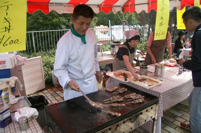 鉄板焼ステーキ丼