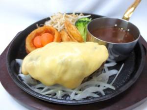 ゴーダチーズハンバーグ